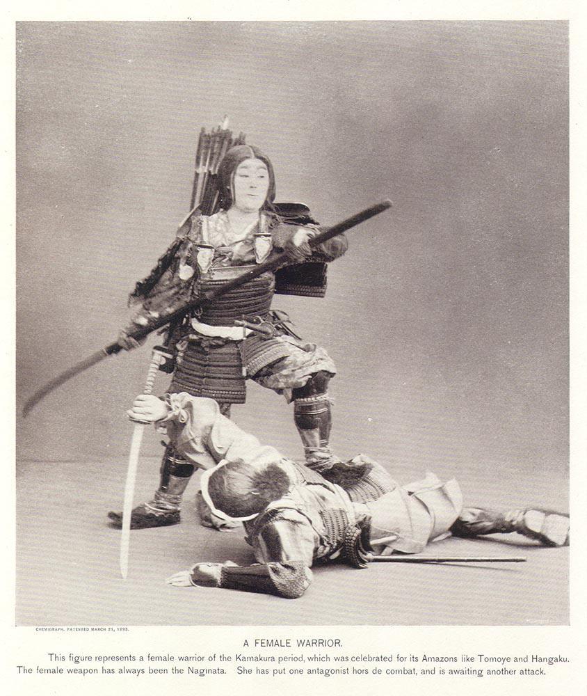 a-female-warrior.jpg