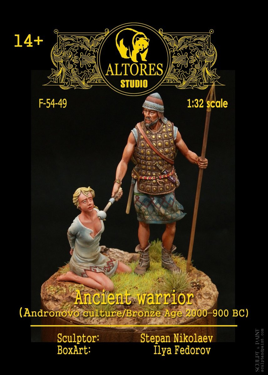Ancient Warrior_20170712_105158.jpg