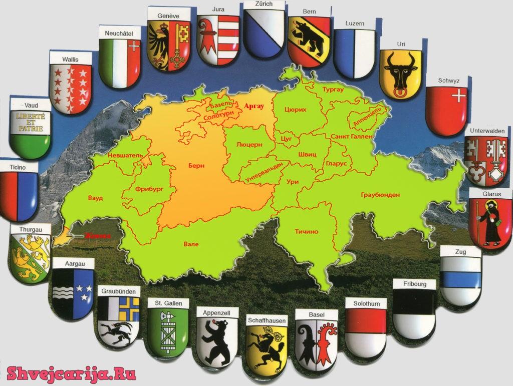 Karta-kantonov-Shveycarii.jpg