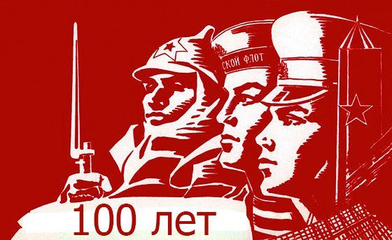 krasnaya-armiya.jpg