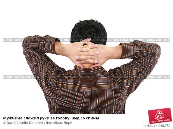 muzhchina-slozhil-ruki-za-golovu-vid-so-spiny-0004066750-preview.jpg