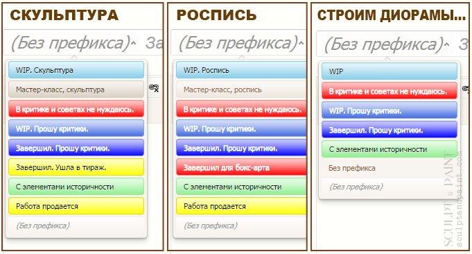 Префиксы.jpg