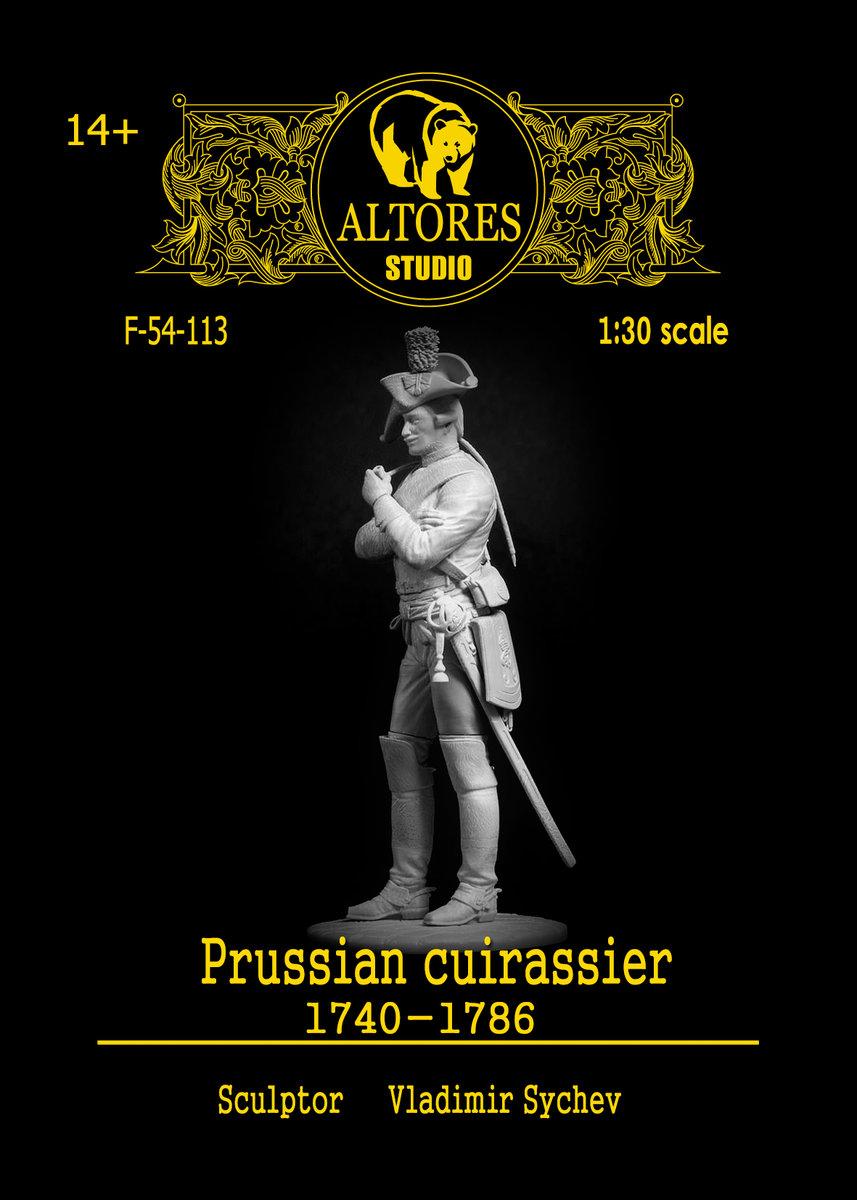 Prussian cuirassier54-1.jpg