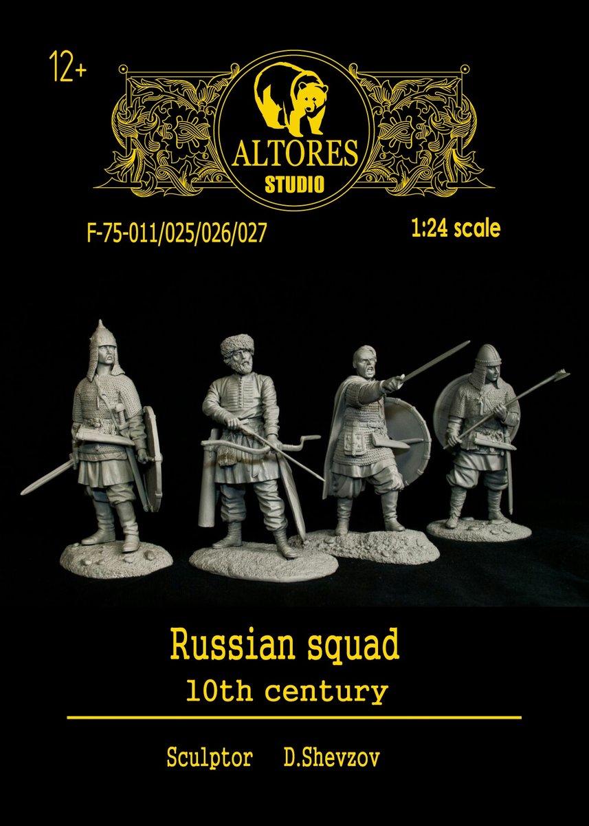 Russian squad_20161121_133040.jpg