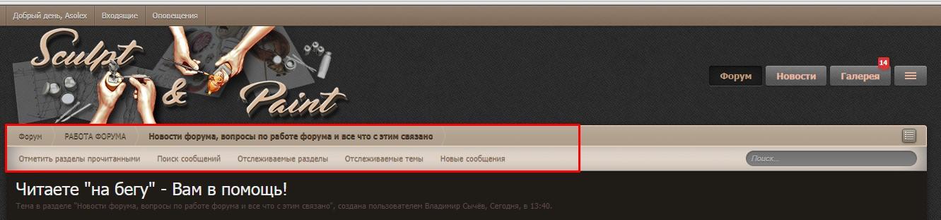 Screenshot_392.jpg