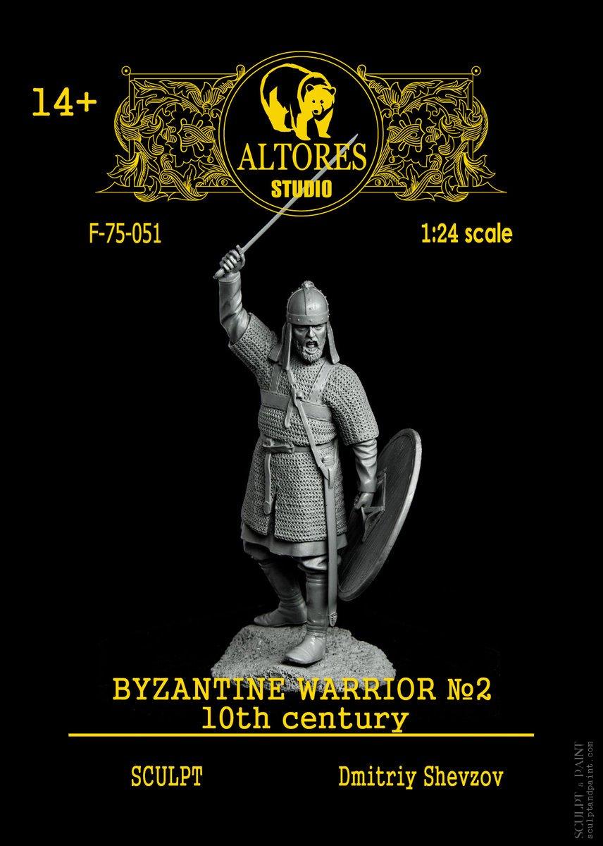 Byzantine Warrior2_20170807_104550.jpg