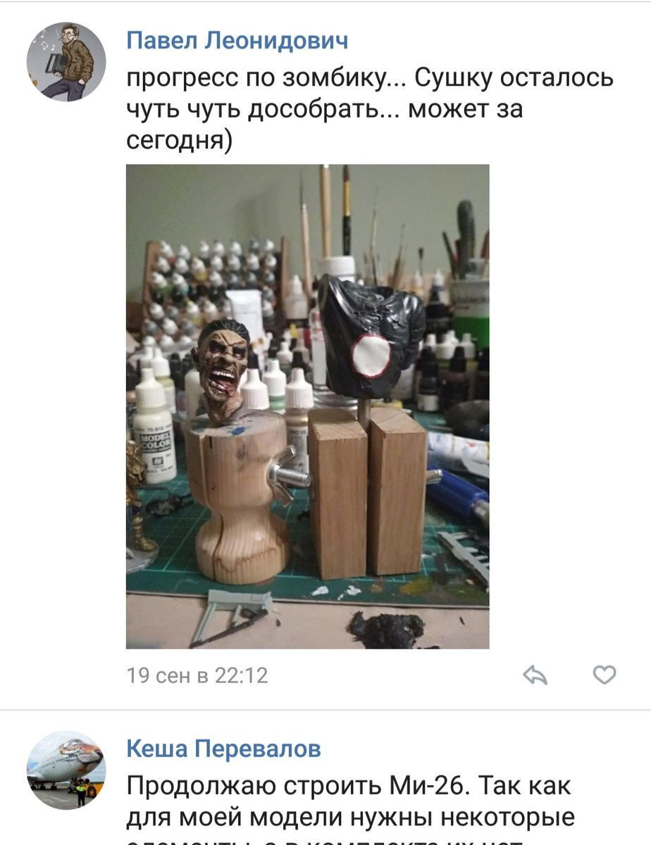 IMG_20180925_205222.jpg